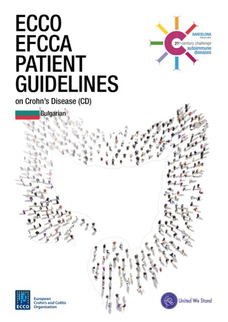 Guidelines ECCO EFCCA